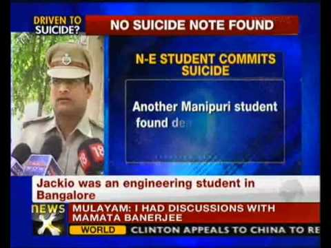 North east student commits suicide in Bangalore - NewsX