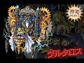 神姫PROJECT/ Kamihime Project OST ~ Tartarus / タルタロス (Extended)