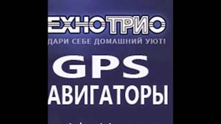 Explay Navigator Прошивка