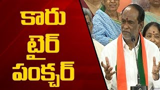 BJP Chief K. Laxman Counter to CM KCR | Election Results 2019