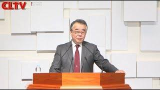 CLTV파워메시지 2018.5.20 주일설교 - 포이에마예수교회(신우인 목사) / '남다른 인생'