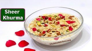 Sheer Khurma Recipe | Eid Special | Shahi Sheer Khurma | शीर खुरमा रेसिपी | Dessert | kabitaskitchen