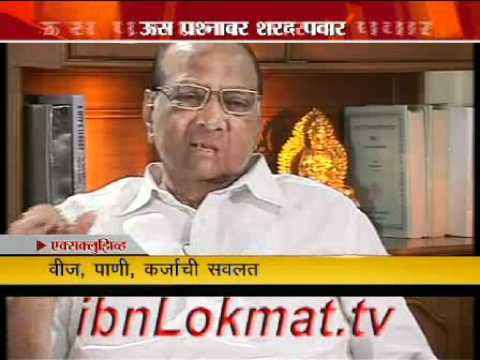 Interview with Sharad Pawar on issues of Maharashtra Part 1