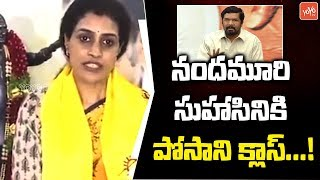 Posani Krishna Murali about Nandamuri Suhasini | Kukatpally | Hyderabad | TTDP