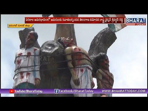 అమరవీరులను మర్చిపోవడం సిగ్గుచేటు | TS Chairman Srivardhan Reddy Remembers Immortal Heroes | Warangal
