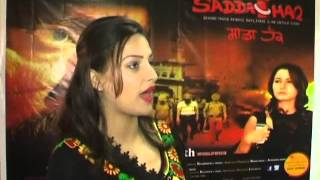 Sadda Haq - Sadda Haq Ban helped us all I Himanshi Khurana I Actor