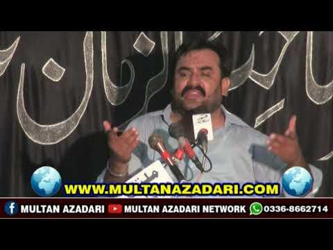 Zakir Syed Muhammad Hussain SHah I Majlis 14 Shawal 2019 I YadGar Masiab