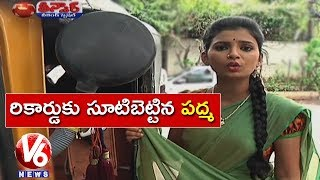 Padma Wants To See Hyderabad Tourist Places In One Hour | Teenmaar News