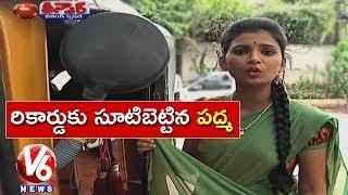 Padma Wants To See Hyderabad Tourist Places In One Hour - Teenmaar News  - netivaarthalu.com