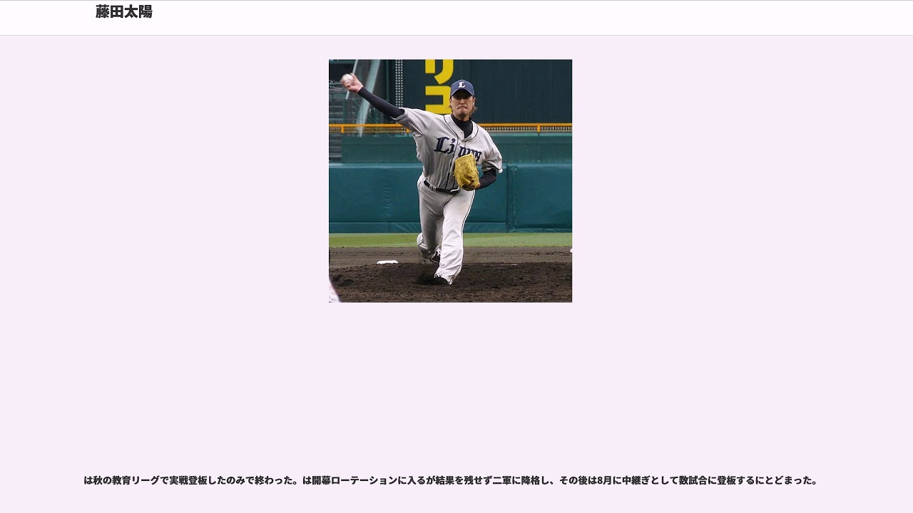 藤田太陽の画像 p1_31