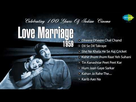 Love Marriage 1959 | Dev Anand | Mala Sinha | Old Hindi Songs...