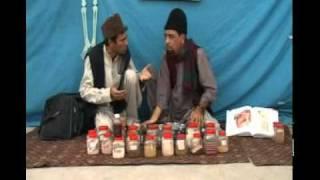 "AVT Khyber Comedy Drama ""Shah Jora"" Part 1 - Directed: Ayaz Khan"