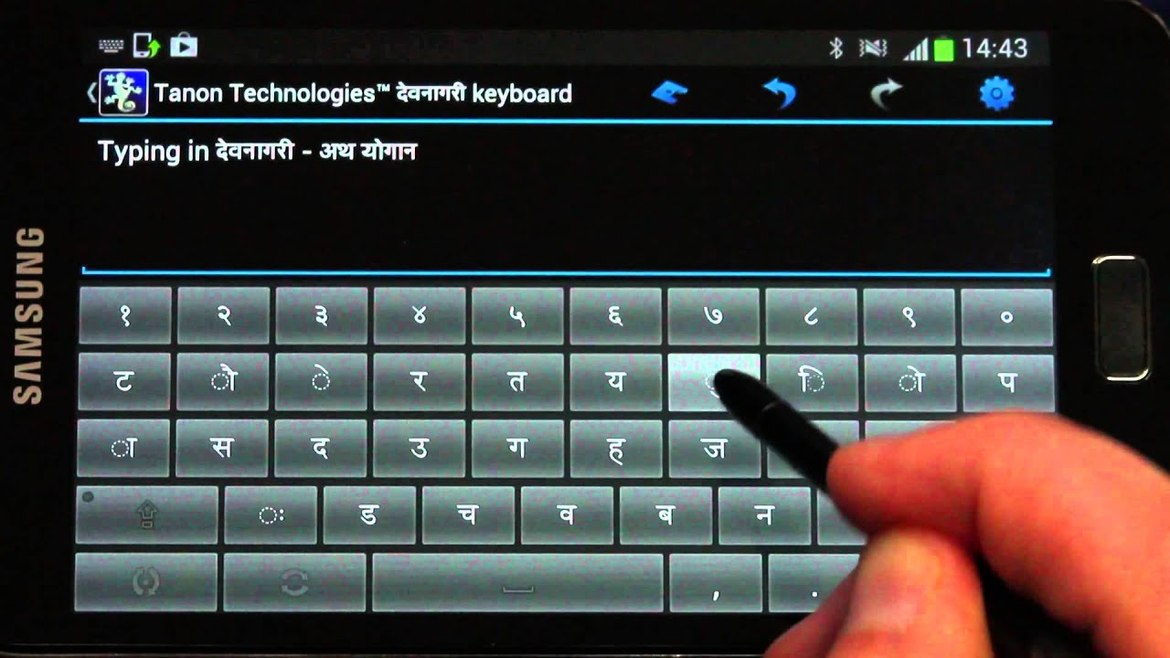 Devanagari Keyboard Layout Tanontech Devanagari Keyboard