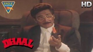 Dhaal Movie || Amrish Puri Angry on Lawyer || Vinod Khanna || Eagle Hindi Movies