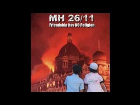 EK TU HI BHAROSA | 2611 MUMBAI ATTACK MARTYRS
