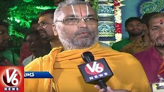 Vaikunta Ekadasi Festival Celebrations Grandly Held In Hyderabad City
