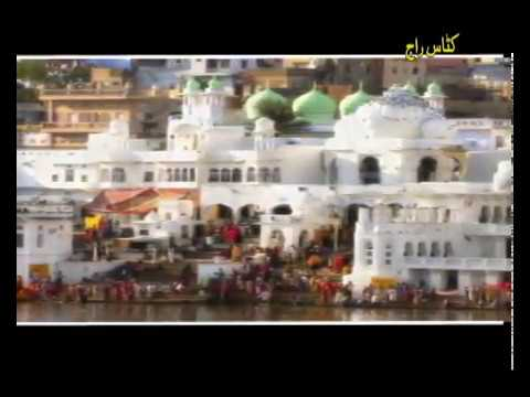 A Documentary on Katas Raj (Shiv Hindu Temple) Part 1