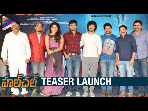 Hulchul Teaser Launch Highlights | Rudhraksh | Dhanya Balakrishna | 2018 Movies | Telugu FilmNagar