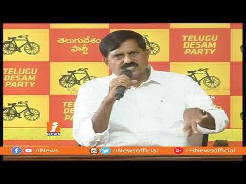 Minister Adinarayana Reddy Speaks To Media On Kadapa Steel Plant In Rayalaseema | iNews
