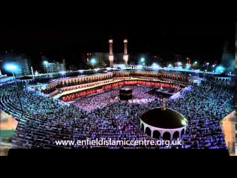 Duae Khattam ul Quran Full   Very Emotional Dua by sheikh sudais