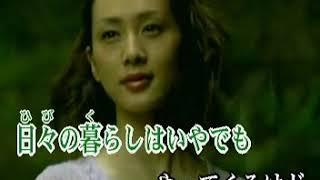 96襟裳岬 翻唱邓丽君日语歌曲