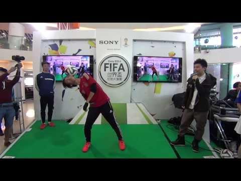 Lyson 花式足球表演X Sony FIFA Girls遊戲片段- Sony 2014 FIFA 世界盃狂熱大激賞產品展覽