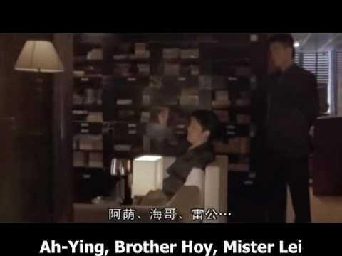 Brothers (2007) 兄弟之生死同盟之生死同盟 part 1
