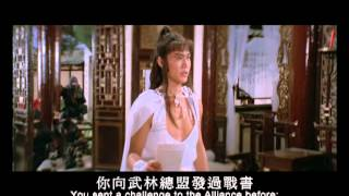 Five Elements Ninjas (1982) Shaw Brothers **Official Trailer** 五遁忍術