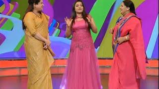 ONNUM ONNUM 3 Episode 87; Ponnamma Babu & Padmaja Venugopal (full) 14th December