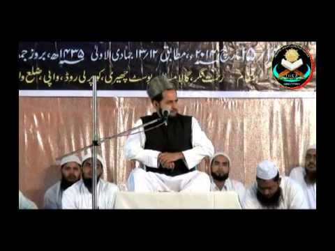 Mohabat E Rasul ﷺ I Maulana Jarjis Siraji {itawa} video