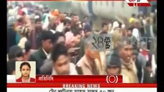 Kanpur Train Accident: Over 30 Injured As Sealdah-Ajmer Express Derails