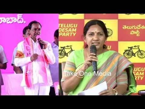 Telangana TDP Leader Shobha Rani Attack On CM KCR   Election