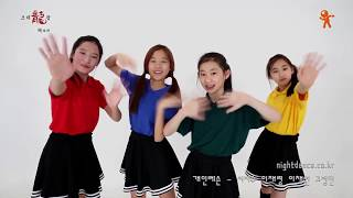 Chaeyeon and Chaeryeong - Crayonpop 'Bar Bar Bar' Dance Cover