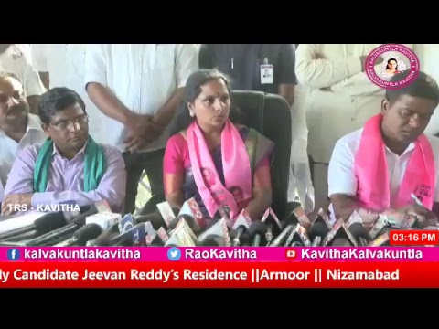 || Addressing Media || TRS Armoor Assembly || MLA Candidate || Sri Jeevan Reddy's Residence ||