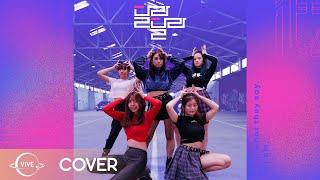 ITZY 있지 - DALLA DALLA (달라달라) Dance Cover / Vive Dance Crew from Melbourne
