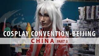 Anime Manga Cosplay Con in China