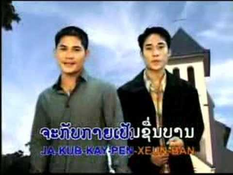 Lao Song - Lum Music Video