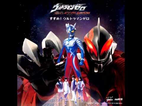 Ultraman Zero: The Revenge Of Belial Ost: New Light-voyager video