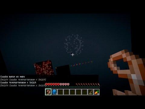 Minecraft:Прохождение карты | Я НАШЕЛ КРАЙ ЗЕМЛИ №2