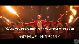 Come Alive- Hugh Jackman 위대한 쇼맨 OST [가사/해석/한국어자막]