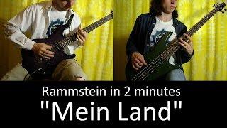 Watch Rammstein Mein Land video