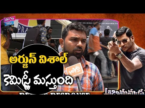 Abhimanyudu Movie Public Talk Response | Vishal | Samantha | Arjun | Tollywood | YOYO Cine Talkies