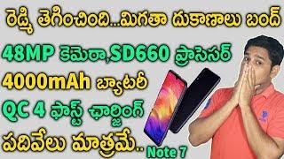 Redmi Note 7 Launched @10,000₹ in China| Premium 48MP Camera at Cheap Price | Telugu
