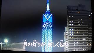 Japan Enka new song 博多の夜 ★野村美菜 Cover🎤ai