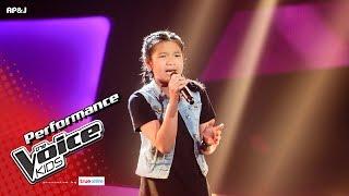 อาย - เธอมีฉัน ฉันมีใคร - Blind Auditions - The Voice Kids Thailand - 21 May 2017