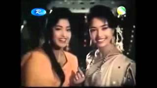 Bangla song mamun mollik salman saha