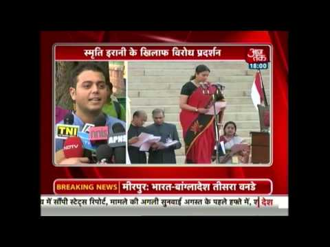 BJP In Trouble: Protests Against Union Minister Smriti Irani Intensify