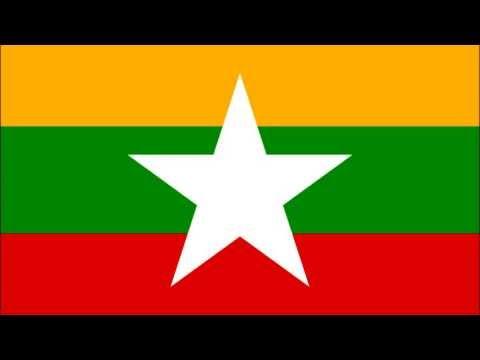 National anthem of Burma (Myanmar) Kaba Ma Kyei