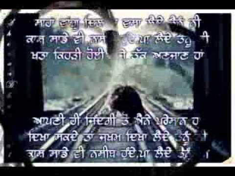 Anil Baksh Love Song Sad video
