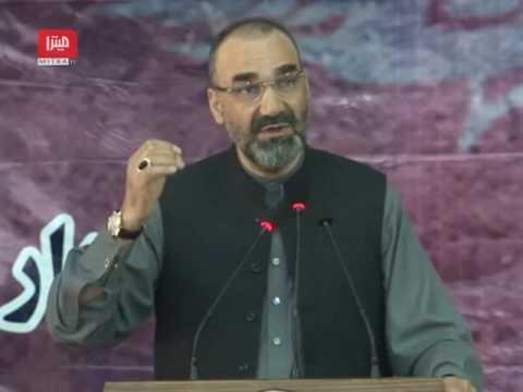 جريان كامل سخنرانى عطا محمد نور در گردهمايى همدردى از شهداى اخير و حمايت از قواى مسلح كشور